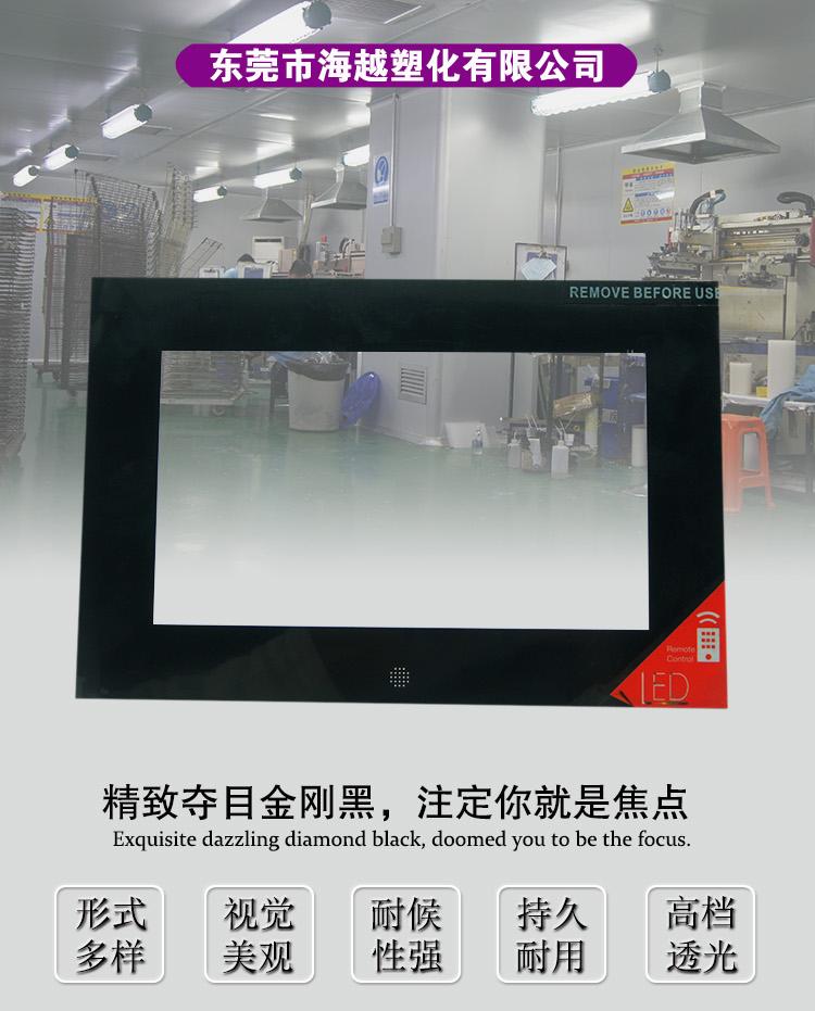 PMMA紅外濾光片加工定制