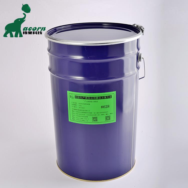 橡果有机硅_液体乳白色_环保移印矽利康红色硅胶供应