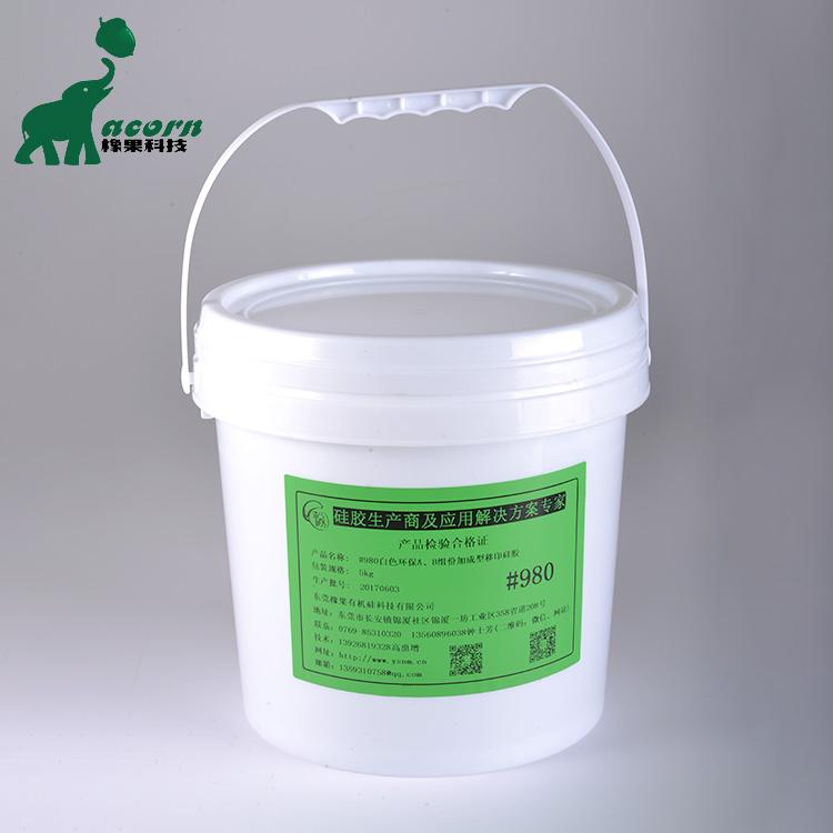 橡果有机硅_环保AB组份移印乳白色_环保双组份红色硅胶供应商