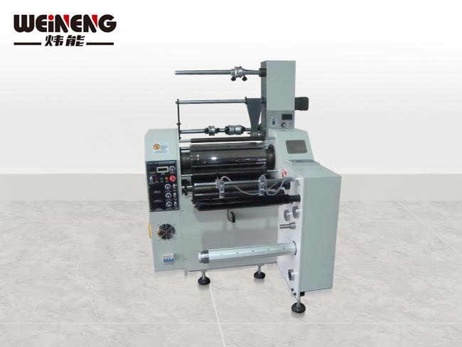XHM500H-J A型 收廢料覆膜機