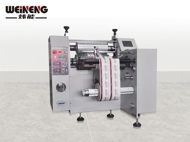 YW500-J 卷對卷標簽壓紋機
