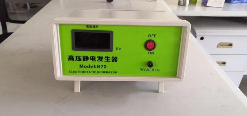 熔噴布靜電駐極