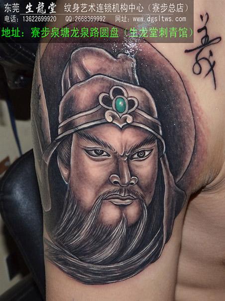 人物图案纹身