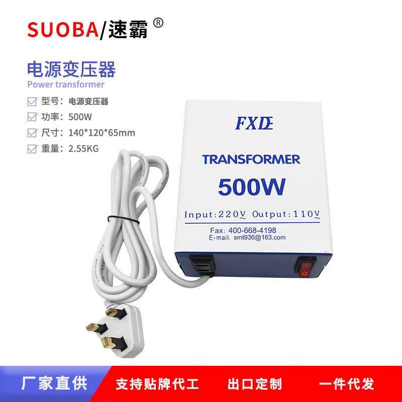 FXDE電源變壓器