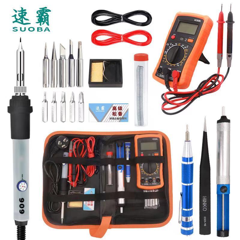 焊接工具配件系列
