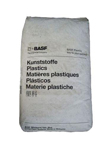 BASF各系列