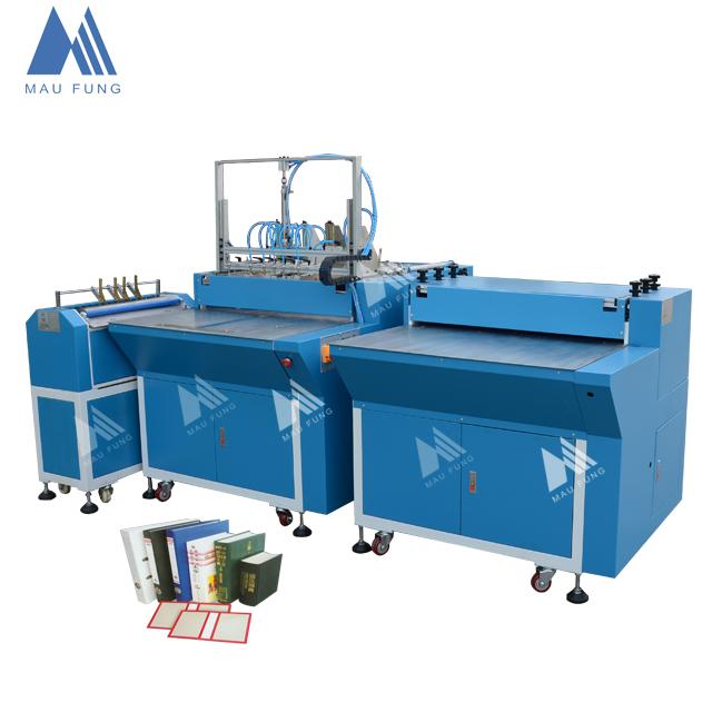 雙工位精裝書本皮殼機 MF-SCM500A2