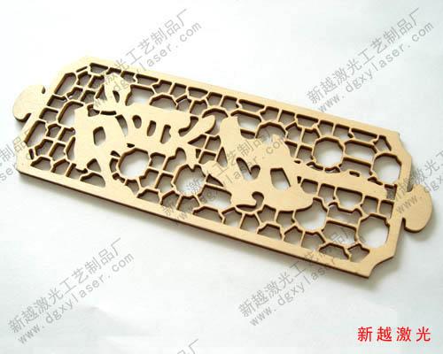 木制工艺品激光切割