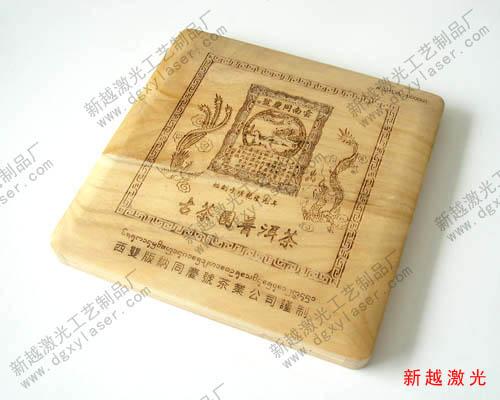 茶叶包装盒激光雕刻