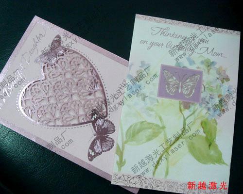 東莞激光雕刻賀卡