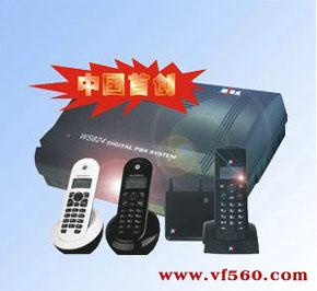 國威2.4G無線電話交換機,程控交換機