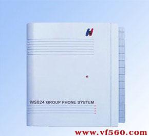 國威WS824(Q208)集團電話