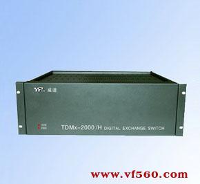 威譜TDMX2000H型電話交換機,性價比高,功能卓越,可網上QQ遠程調試維護,8路電腦話務員,內置PC通話錄音,大中企業首選.