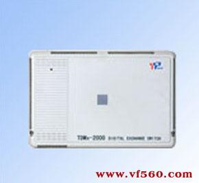 威譜TDMX-2000EX型電話交換機  程控交換機
