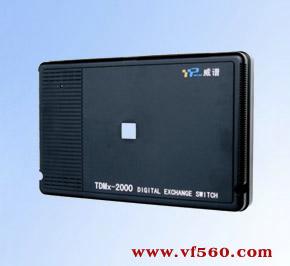 威譜TDMX2000F型電話交換機  集團電話