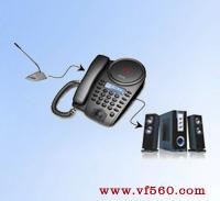 Meeteasy Mid 2 HC 型會議電話機