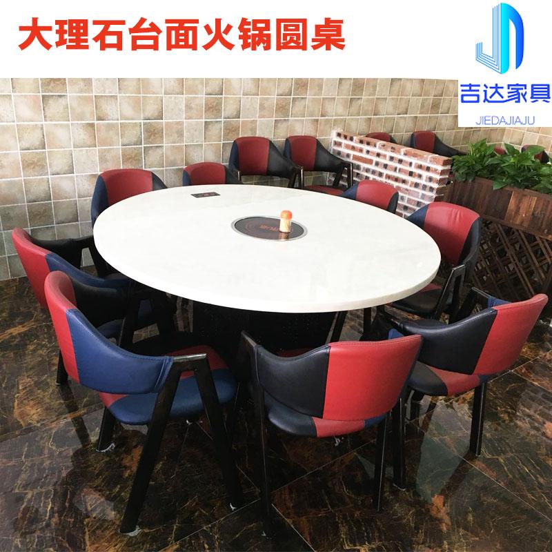火锅桌子-10
