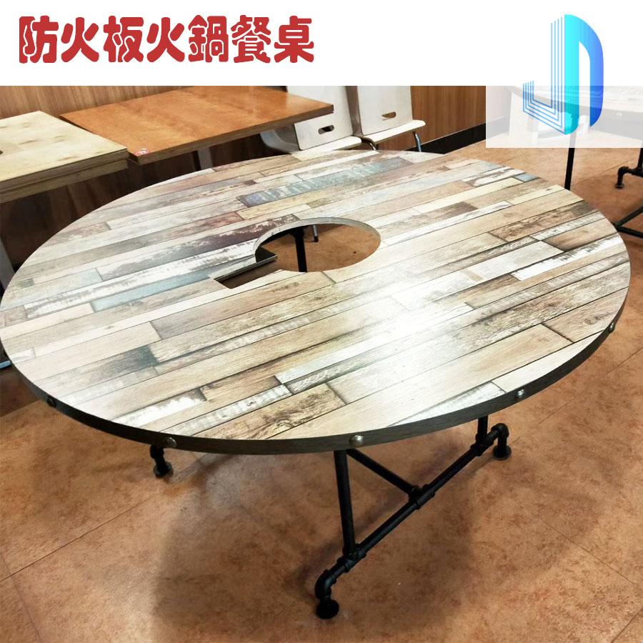 火锅桌-12