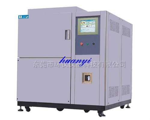 温度循环冲击试验机,温度循环冲击试验机,温度循环冲击试验机厂家
