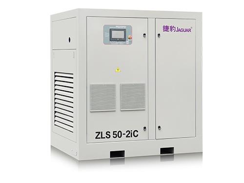 永磁變頻50HP二級壓縮機