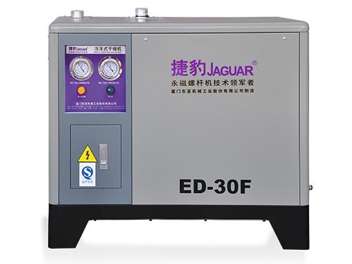 捷豹冷凍式干燥機