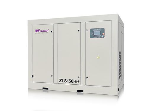 捷豹永磁變頻150HP一級壓縮機