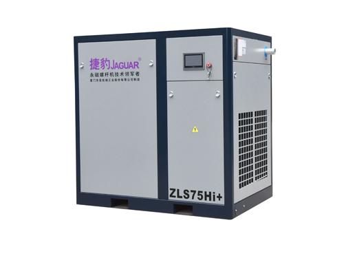 永磁變頻75HP一級壓縮機