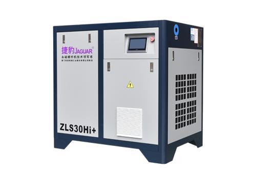 永磁變頻30HP一級壓縮機