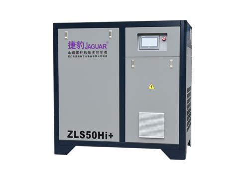 永磁變頻50HP一級壓縮機