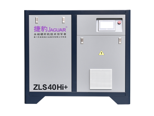永磁變頻40HP一級壓縮機