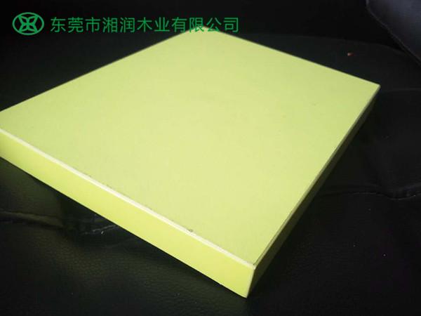 黄色系三聚氰胺贴面板