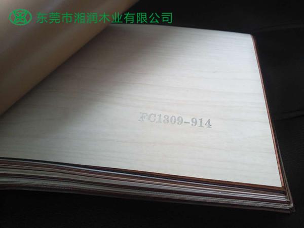 三聚氰胺贴面板FC1309-914