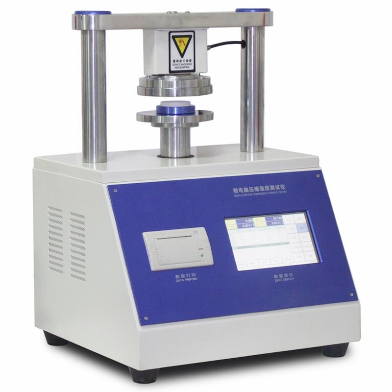 薄膜耐折度测试机定制_东莞恒科仪器_原纸耐折_微电脑摩擦系数