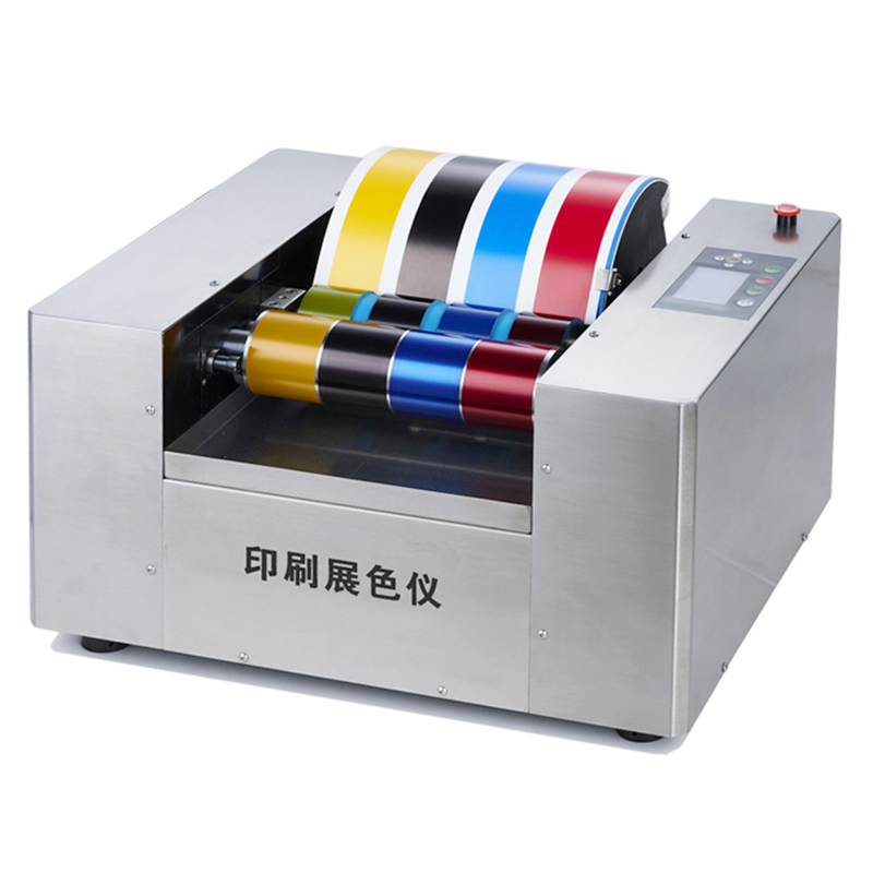 電腦柔軟測定儀器_東莞恒科儀器_紙張光澤度_原紙白度色度