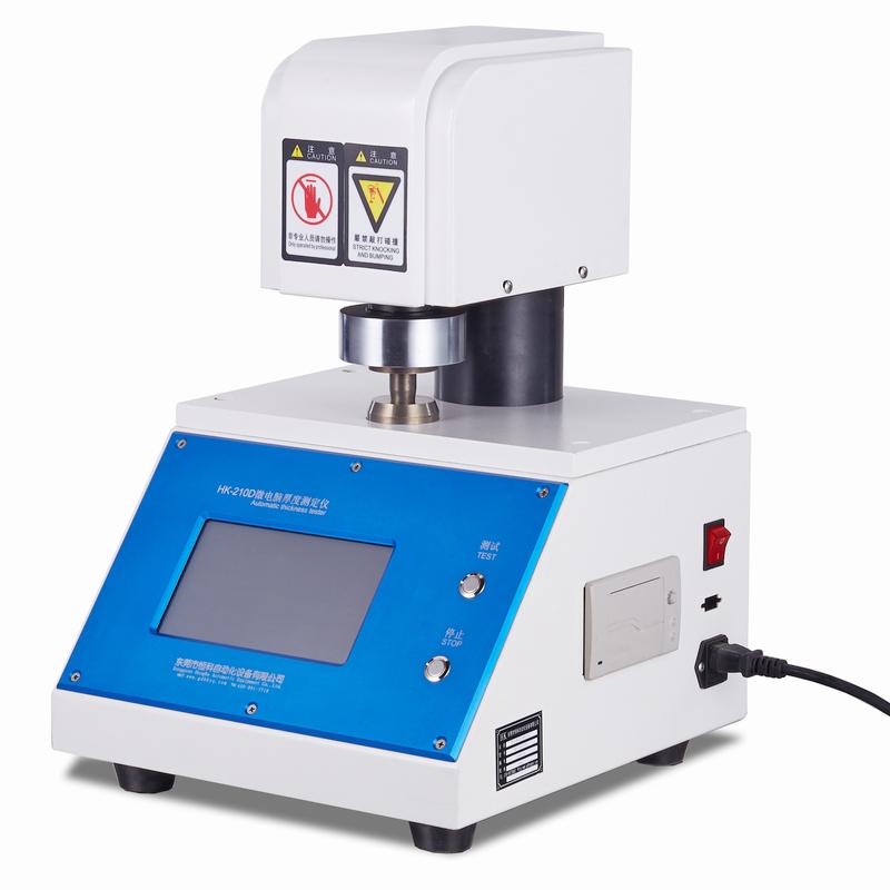紙板透氣量測試機出售_東莞恒科儀器_數顯戳穿強度_紙碗平壓