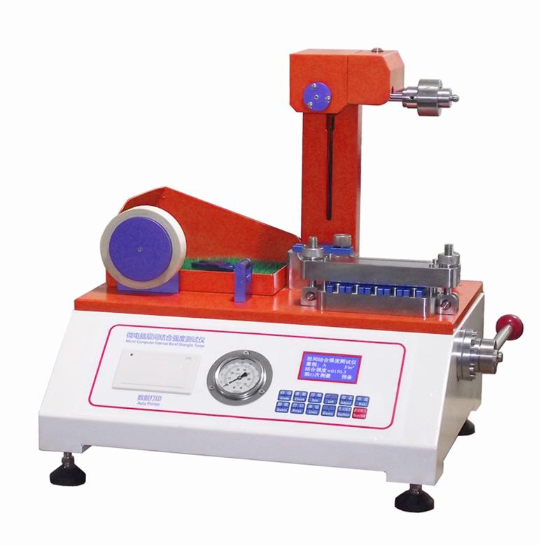 原纸结合力测定仪采购_东莞恒科仪器_造纸实验室_材料耐折度