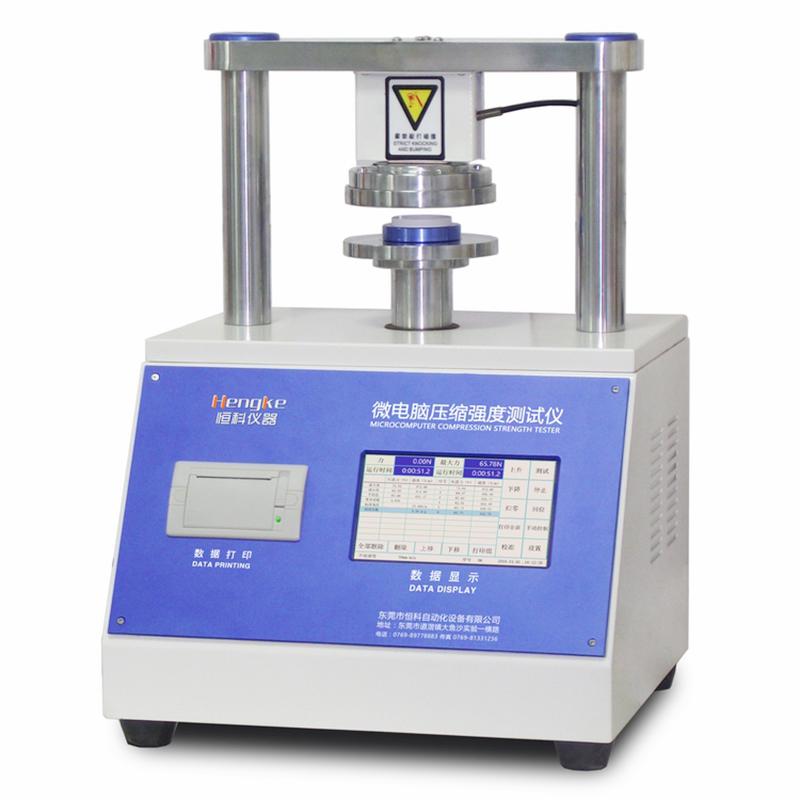 東莞恒科儀器_造紙試驗_紙板吸水度測定儀多少錢一臺