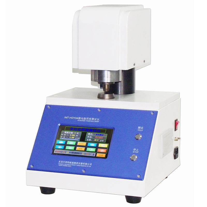 紙張_薄膜光澤測定儀生產商_東莞恒科儀器