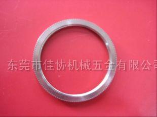 CM015 遮水盖固定环