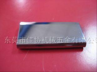 CM001 导电块 5*18*35
