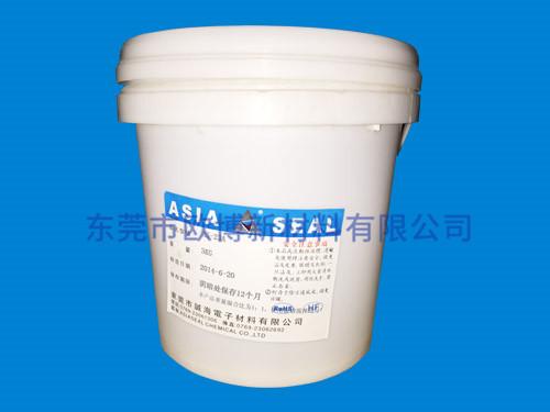 环氧树脂灌封胶AS-23A/B