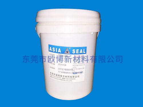 环氧树脂灌封胶AS-302A/B