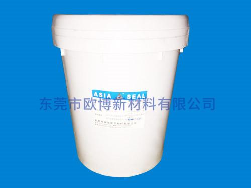 环氧树脂灌封胶AS-532A