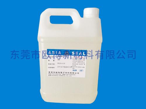 稀释剂AS-106