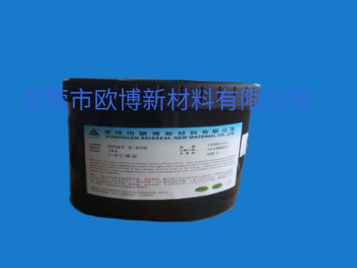 环氧树脂胶E-620
