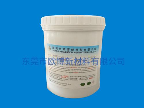 磁粉胶AS-166-T25