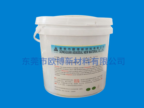 环氧树脂胶DA-1001BK-L
