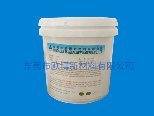 环氧树脂胶E-500AL