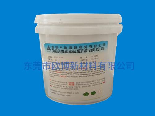 环氧树脂胶E-508