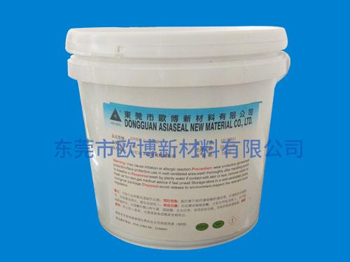 环氧树脂胶E-508GR